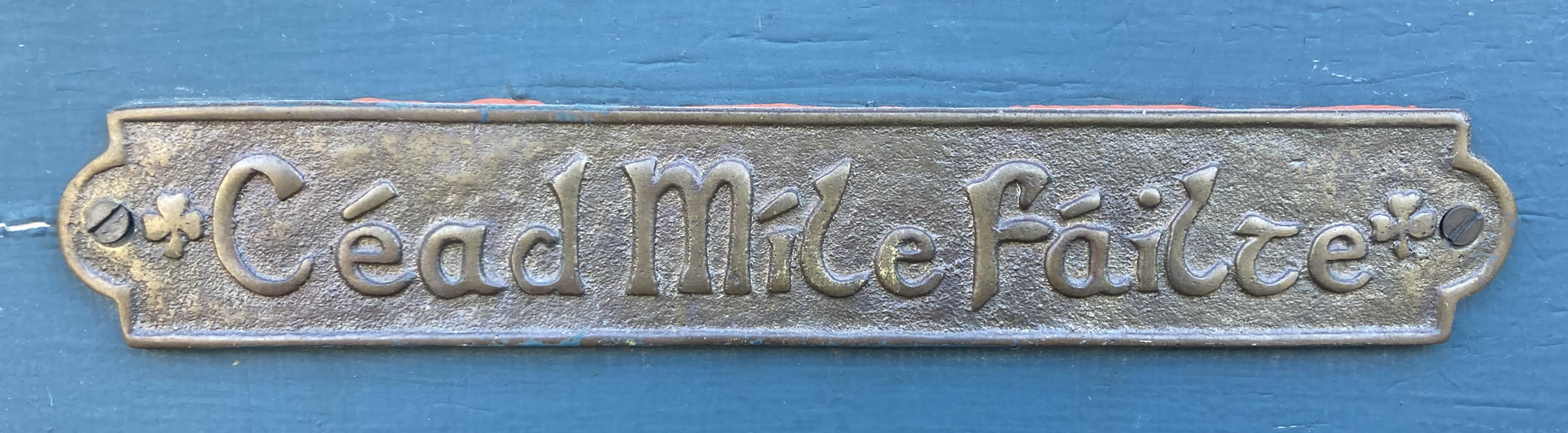 Plaque IMG-0368a